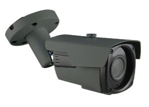 5MP 2.8-12mm Varifocal 40m IR Bullet, Supports TVI, AHD, CVI and Analogue Outputs. Grey