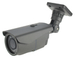 3.0MP IP 2.8-12mm 40M IR Bullet With POE. Grey