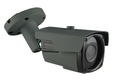 5MP 2.8-12mm Varifocal 40m IR Bullet, Supports TVI, AHD, CVI and Analogue Outputs. Grey