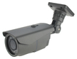 Longse 3.0MP IP 6-22mm Bullet With POE 60M IR Distance