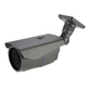Longse 4.0MP IP 60m Bullet Camera 6-22mm Lens.