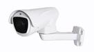 Black Box TVI 1080P 10x Pan & Zoom Bullet Camera