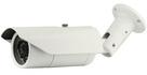 Panasonic HDSDI-CCTV 1080p IR camera 2.8-12.mm Lens 40m W