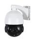 Black Box 22x Zoom Mini 2.0MP IP PTZ Speed Dome With PoE