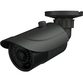 Analytic 5MP IP PoE Motorised 3.3-12mm Bullet Camera in Grey. H.265 Compression