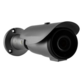 AI 4MP Motorised 2.8-12mm Lens Network Bullet 50m IR Grey