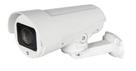 AHD, TVI, CVI & CVBS 1080P Pan & Zoom Bullet Camera 30m IR White