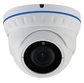 TYT 5MP 2.7-13.5m Motorised 30m IR Ball Dome, Supports TVI, AHD, CVI and Analogue Outputs. White