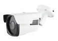 Starlight 5MP CCTV Camera 2.7-13.5m Motorised Lens 40m IR Bullet White