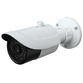 Analytic 4MP IP PoE Varifocal 3.3-12mm Bullet Camera in White. H.265 Compression