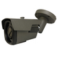 Sony Starvis 1080P 2.8-12.0mm 40m IR Bullet Grey. Supports TVI, AHD, CVI and Analogue Output