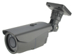 4.0MP IP 2.8-12mm 40M IR Bullet With POE. Grey