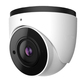 Facial Recognition 5MP IP PoE Motorised 3.3-12mm Ball Dome in White. H.265 Compression